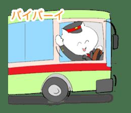 The Cat Girl (Nekomi) sticker #1084976