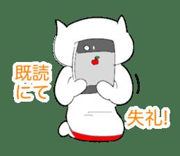 The Cat Girl (Nekomi) sticker #1084979