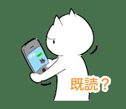 The Cat Girl (Nekomi) sticker #1084980
