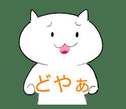 The Cat Girl (Nekomi) sticker #1084981