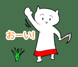 The Cat Girl (Nekomi) sticker #1084982