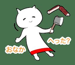 The Cat Girl (Nekomi) sticker #1084983