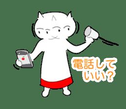 The Cat Girl (Nekomi) sticker #1084984