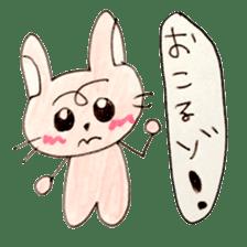 CUTIE RABBIT sticker #1085239