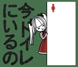 Mary sticker #1085843