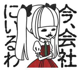 Mary sticker #1085846