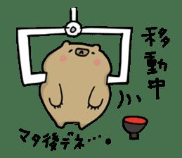 SHIRU KUMA-CAFE sticker #1085991