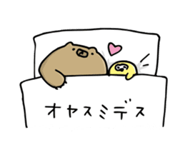 SHIRU KUMA-CAFE sticker #1086005