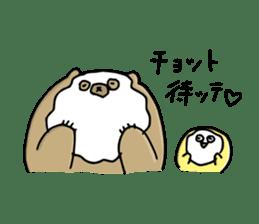 SHIRU KUMA-CAFE sticker #1086014