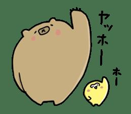 SHIRU KUMA-CAFE sticker #1086015