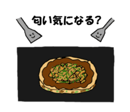 The sticker of eating talk by Shokomin sticker #1086270