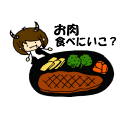 The sticker of eating talk by Shokomin sticker #1086273