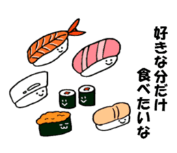 The sticker of eating talk by Shokomin sticker #1086277