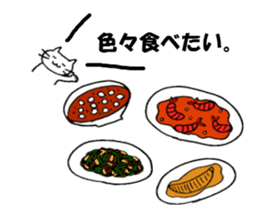 The sticker of eating talk by Shokomin sticker #1086278