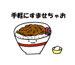 The sticker of eating talk by Shokomin sticker #1086279