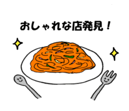 The sticker of eating talk by Shokomin sticker #1086290