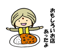 The sticker of eating talk by Shokomin sticker #1086291