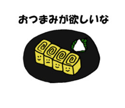 The sticker of eating talk by Shokomin sticker #1086297