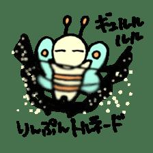 Tehutehu sticker #1086777