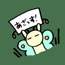 Tehutehu sticker #1086780