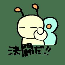 Tehutehu sticker #1086784