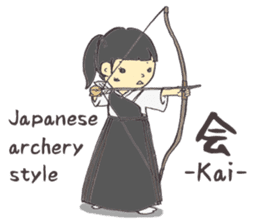 Japanese archery sticker (English ver.) sticker #1087534