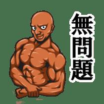Muscle Sticker sticker #1087603