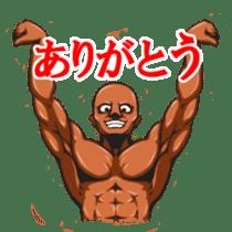 Muscle Sticker sticker #1087605