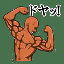 Muscle Sticker sticker #1087606