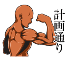 Muscle Sticker sticker #1087612