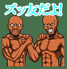 Muscle Sticker sticker #1087614