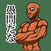 Muscle Sticker sticker #1087616