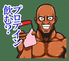 Muscle Sticker sticker #1087617