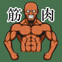 Muscle Sticker sticker #1087619