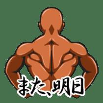Muscle Sticker sticker #1087620