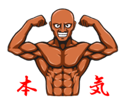 Muscle Sticker sticker #1087621