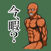 Muscle Sticker sticker #1087623