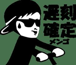sunglasses people vol.3 sticker #1087868