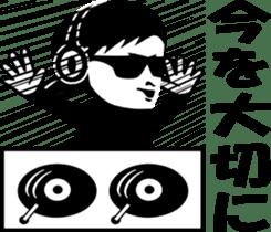 sunglasses people vol.3 sticker #1087875