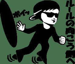 sunglasses people vol.3 sticker #1087889
