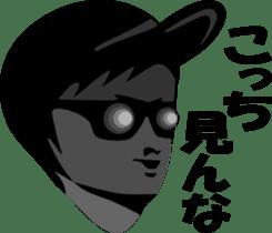 sunglasses people vol.3 sticker #1087901