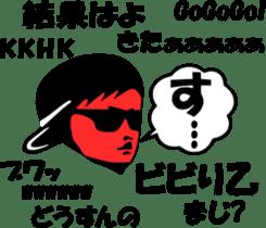 sunglasses people vol.3 sticker #1087905