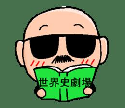 Mr. Jinno of the world history sticker #1089028