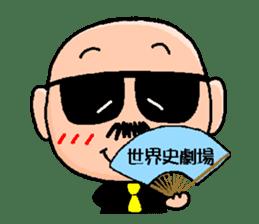 Mr. Jinno of the world history sticker #1089058