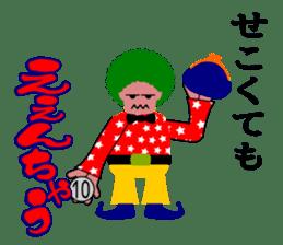 Mr.OK(another version) sticker #1089271
