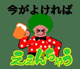 Mr.OK(another version) sticker #1089272