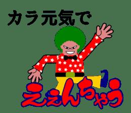 Mr.OK(another version) sticker #1089274