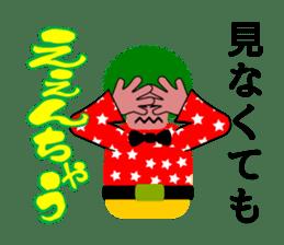 Mr.OK(another version) sticker #1089275