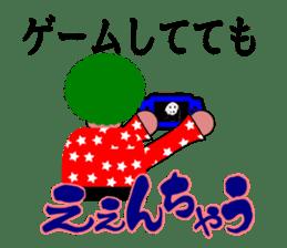 Mr.OK(another version) sticker #1089280