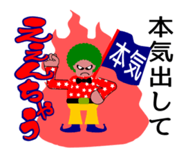 Mr.OK(another version) sticker #1089282
